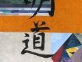 Ming-Tao